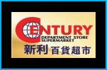 panda customer - 15em_frame_century