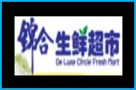 panda customer - 25wm_frame_deluxe