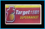 panda customer - 26wm_frame_target