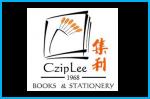 panda customer - cziplee